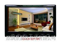 7寸站立式电视带MP4 TV-701C