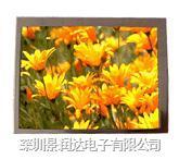 640*480的5.7寸TFT液晶屏 UMSH-8247MD-7T