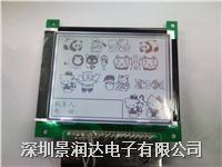DM320240E-5