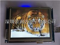 TFT3.5寸串口彩色液晶模块