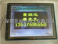 TFT8寸232串口液晶屏
