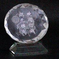 激光雕刻水晶
