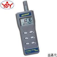 气体分析仪 Comfort Chek 400   美国BACHARACH