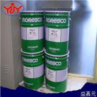 日本松村MORESCO 旋片泵用合成真空油 SA M