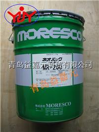 日本松村MORESCO 旋片泵用真空油MR-200