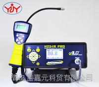 CO2检漏仪/冷媒检漏仪 美国巴克拉克 H25-IRPRO CO2 H25-IRPRO CO2