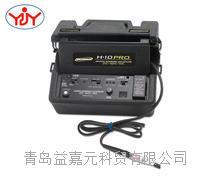 便携式卤素检漏仪 H-10  PRO  美国BACHARACH H-10 PRO