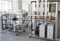 5.1工业纯化水系统