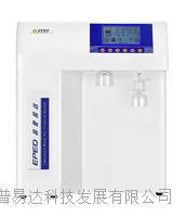 南京EPED-PLUS-E2超纯水机 PLUS-E2超纯水机