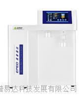 EPED-PLUS-E3R双级反渗透超纯水器 PLUS-E3R