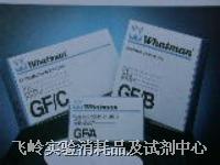 玻璃纤维滤纸GF/C  whatman