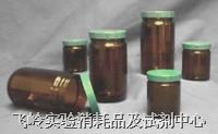 Qorpak茶色直筒型樣本瓶  茶色直筒型樣本瓶 TF墊片