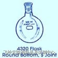 磨口圆底烧瓶(4320系列) PYREXR磨口圆底烧瓶(4320系列)