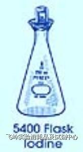 碘瓶  沃度三角瓶 PYREXR碘瓶  沃度三角瓶