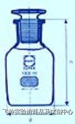 茶色磨砂广口瓶 SCHOTT