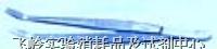 特弗龙被覆镊子(415-105) R.S.G.  镊子