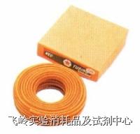 橡皮管 日本TSUZUMI橡皮管