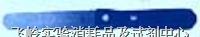 药膏刀(61系列) 药膏刀(61系列)