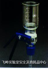 玻璃換膜過濾器 Labw