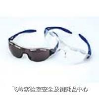 安全防护眼镜 HX12 /HX13