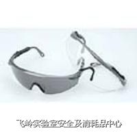 安全防护眼镜 HXWB140AF