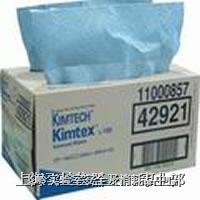 WYPALL® X60全能型擦拭布(抽取式) 0161