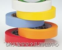 彩色标签胶带 蓝色大卷 进口