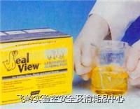 透明低温封口膜 SEAL-VIEW