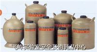 液态氮筒 储存型 U.S.A