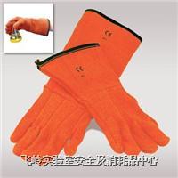Biohazard Autoclave Gloves可高压灭菌生化手套 132010001