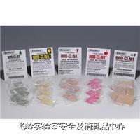 Odo-Clave Deodrant Pads Lemon柠檬味防臭味 131980003