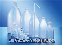 LDPE 细口瓶301 系列 德国 KAUTEX LDPE301