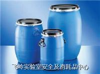 HDPE 蓝色存储桶359系列 德国KAUTEX