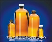 棕色窄口瓶 Amber Boston Round Bottles  W216842