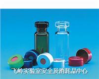 色譜樣品瓶 12×32mm Standard Vial 223682