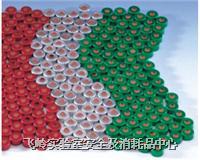 铝盖/胶垫Aluminum Seals & Septa  224175-01
