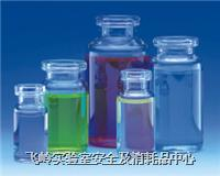 血清小瓶 Serum Tubing Vials 223683