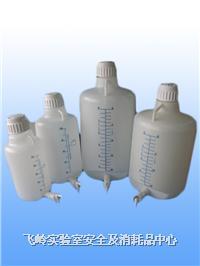 蒸馏水桶,labwarebuy LC01-0005 LC01-0010 LC01-0020 LC01-0025