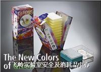 Labcon EclipseTM系列环保基架快速填充系统吸頭;美国:Labcon 1036-2601093-2601014-2601030-2601045-2601279-960