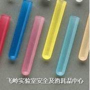 Labcon無菌培養試管;美国:Labcon 3310-8003311-8003316-8003329-3553343-335