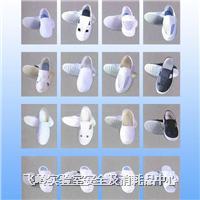 防靜電服網面鞋 FL-8F-0007