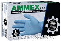 一次性耐用型蓝色丁腈手套 食品级;无粉,指尖麻面