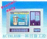 AWS-8127研華工業級平板電腦 AWS-8127
