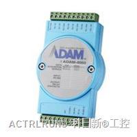 研華數據采集模塊ADAM-4060:4路繼電器輸出模塊 ADAM-4060