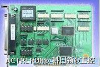 KPCI-882两轴伺服/步进电机运动控制卡 KPCI-882