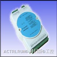 CAN总线热电偶采集模块 K-7410 K-7410
