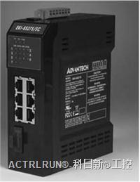 EKI系列-研華網管型工業以太網交換機