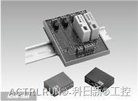 ADAM-3864   4 路固態繼電器數字量I/O 模塊載板