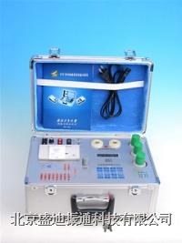 油液质量快速分析仪 YYF-VI型