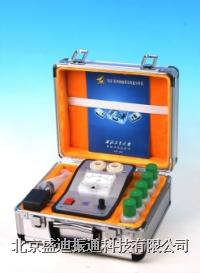 油液质量快速分析仪 YYF-II型